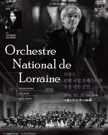 Orchestre National de Lorraine Korea Tour Florent Schmitt