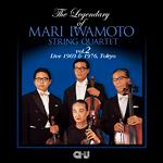Mari Iwamoto String Quartet Florent Schmitt