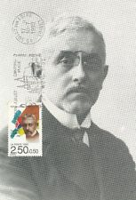 Florent Schmitt, French Composer, commemorative postage stamp