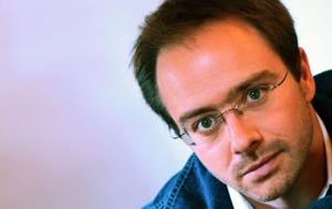 Henri Demarquette, French cellist