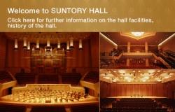 Suntory Hall Tokyo Japan