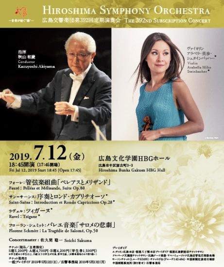 Florent Schmitt Salome Akiyama Hiroshima Symphony 2019
