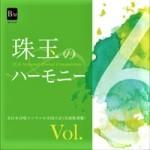 Brain Music All-Japan Choral Competition Vol. 6 1987 Florent Schmitt